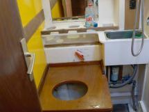 Dalu 47 - Bathroom